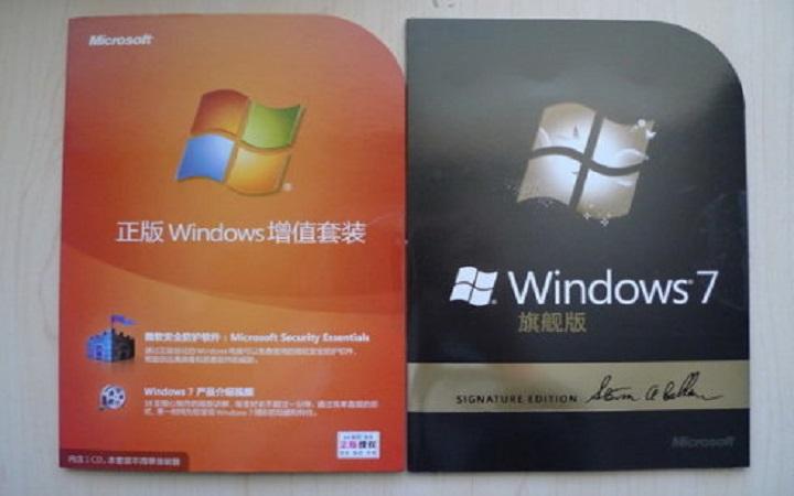 大连网盟科技原版系统系列Win7 X64 旗舰版